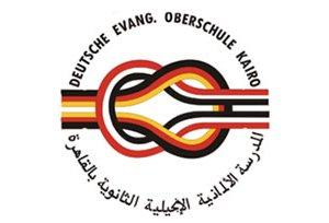German Deutsche Schule