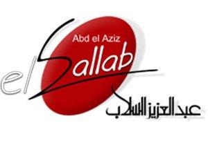 El Sallab