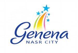 Genena Mall