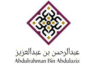 Abdulrahman Bin Abulaziz